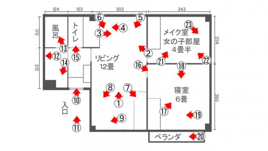 Studio Createur-2st フロアマップ