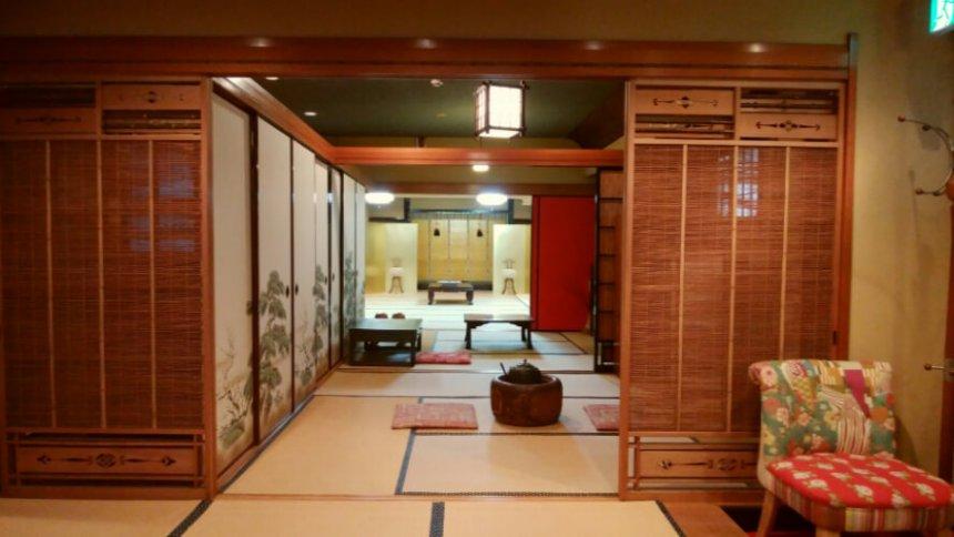 Rental studio コマチ堂 和室