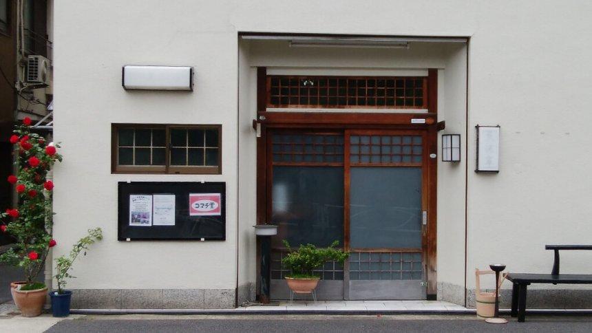 Rental studio コマチ堂 外観