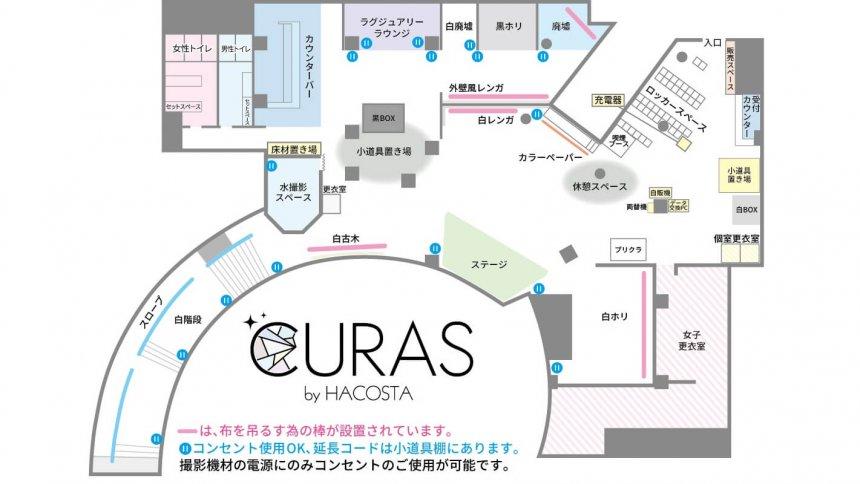 CURAS 川崎 フロアマップ:屋内