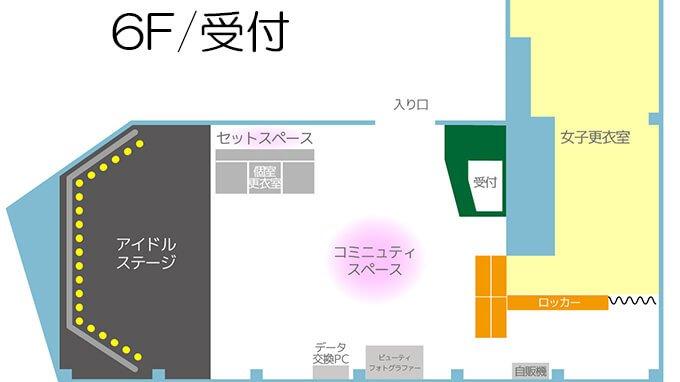 HACOSTADIUM cosset 池袋本店 フロアマップ6F