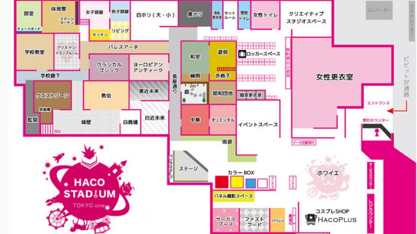 HACOSTADIUM TOKYO フロアマップ