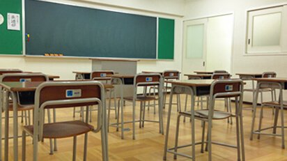 スタジオパンダ 3号店 教室1
