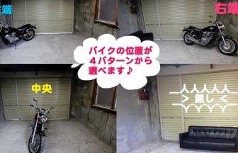 スタジオパンダ 5号店 ガレージ