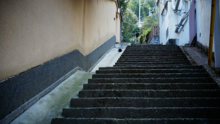 Fululu和風スタジオ熱海来宮 -熱海の家- 石階段