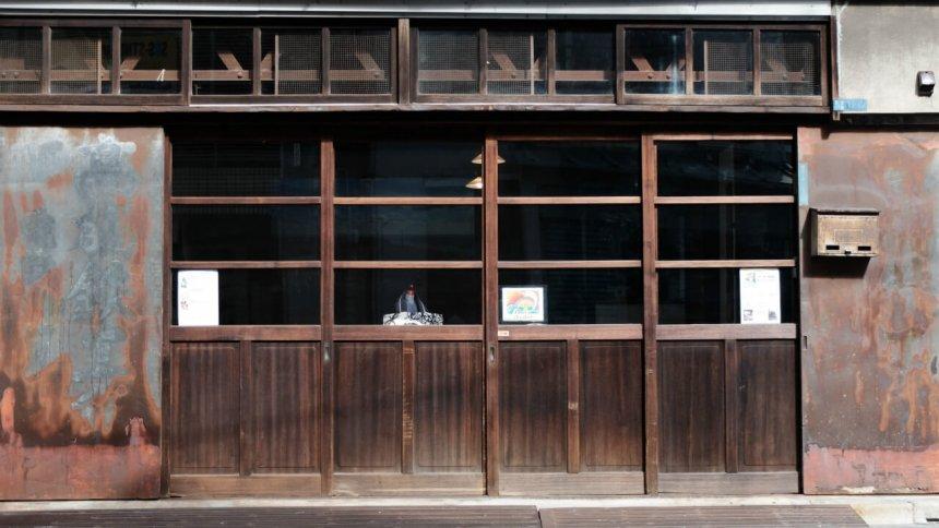 Fululu門仲ヴィンテージ1957 -福住の部屋- 外観4