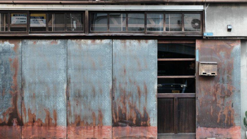 Fululu門仲ヴィンテージ1957 -福住の部屋- 外観5