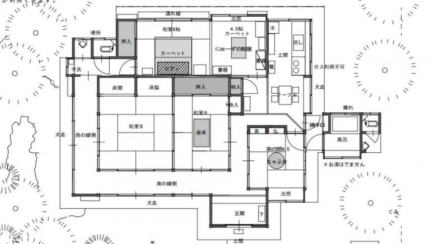 Fululu古民家 山岸邸 飯能の家 フロアマップ