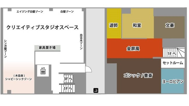 HACOSTADIUM 名古屋 フロアマップ2F・離れ