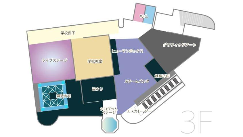 HACOSTADIUM 大阪 フロアマップ3F