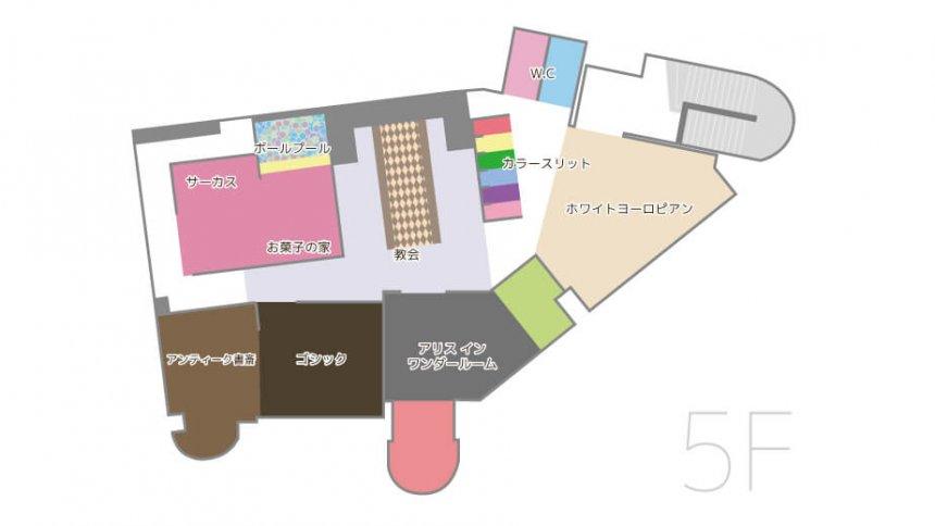 HACOSTADIUM 大阪 フロアマップ5F