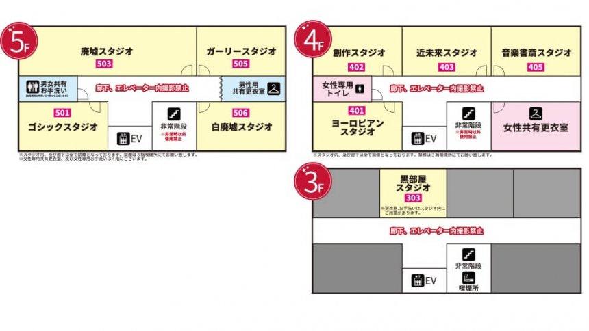川崎撮影スタジオ フロアマップ