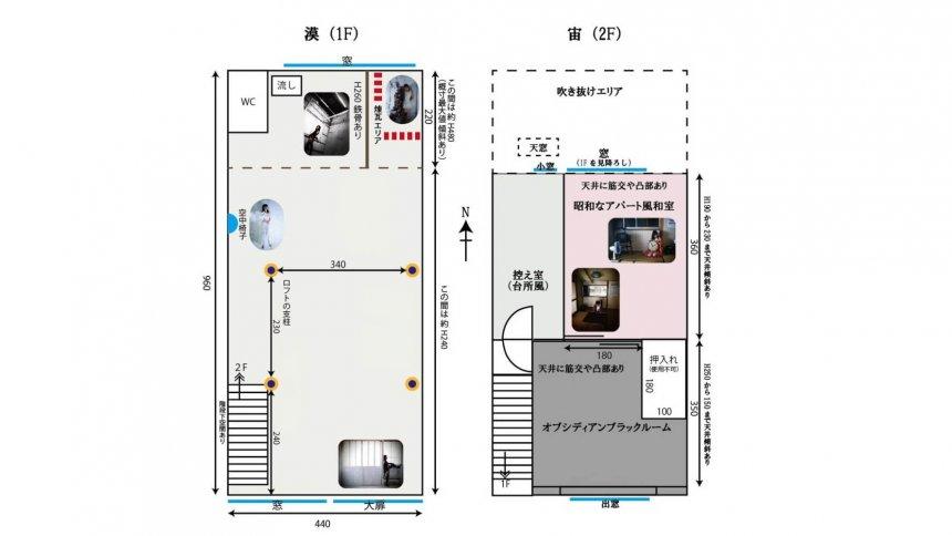 光画社スタジオ Est-grand<漠・宙> フロアマップ