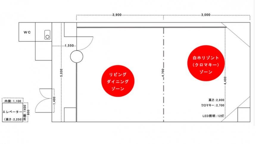 MEDIA HEAD スタジオ空 フロアマップ
