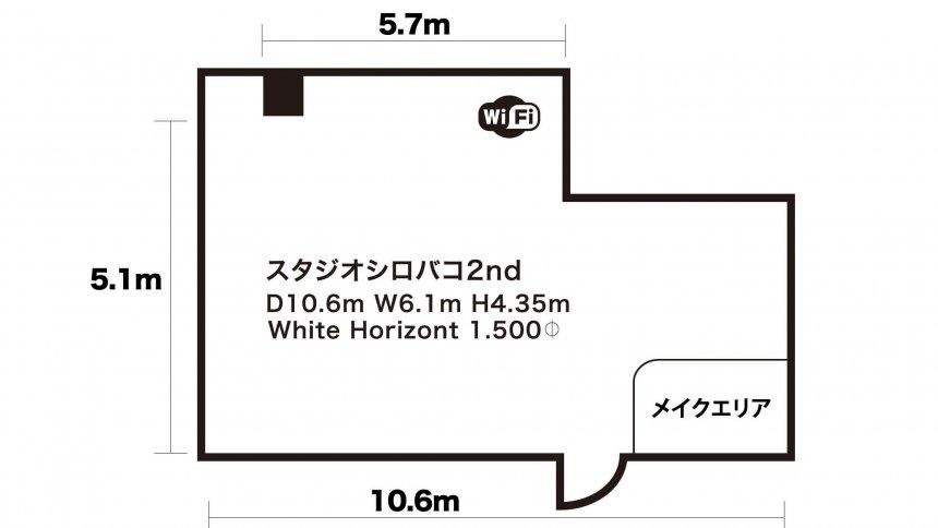 スタジオシロバコ2nd フロアマップ
