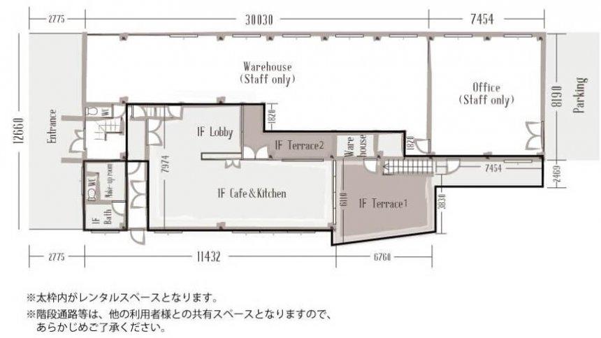 STUDIO THE GARDEN フロアマップ1F