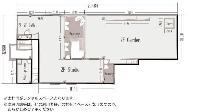 STUDIO THE GARDEN フロアマップ2F