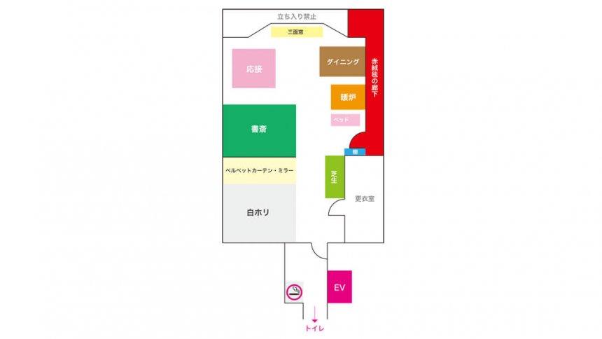コスベース スタジオ フロアマップ